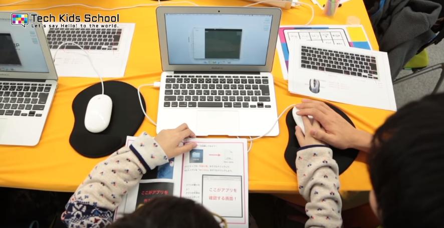 Tech Kids School 口コミ