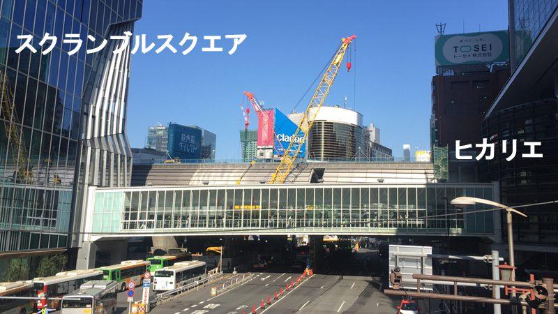 渋谷スクランブルスクエアと渋谷ヒカリエを繋ぐ通路