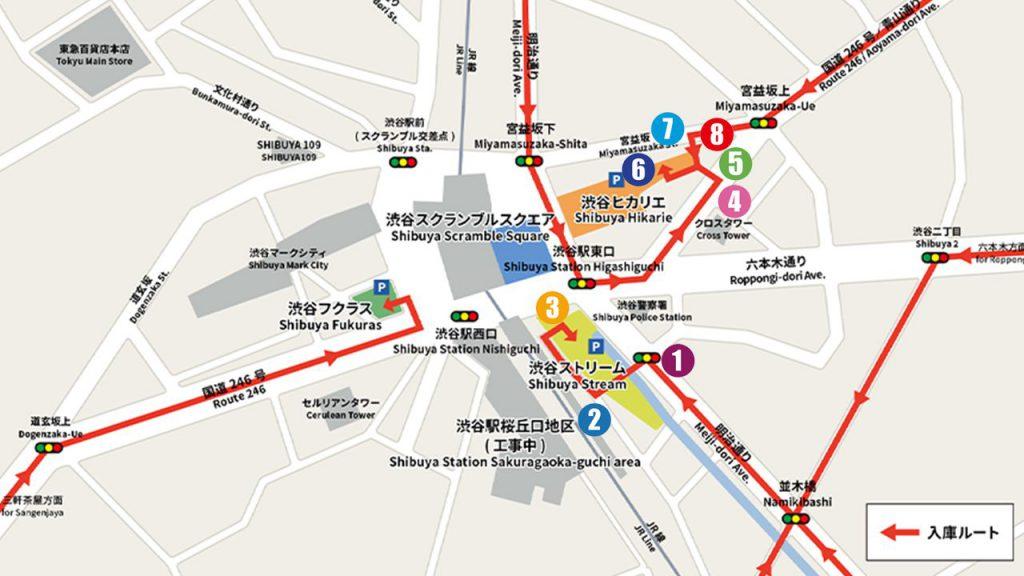 渋谷スクランブルスクエア車アクセスマップ